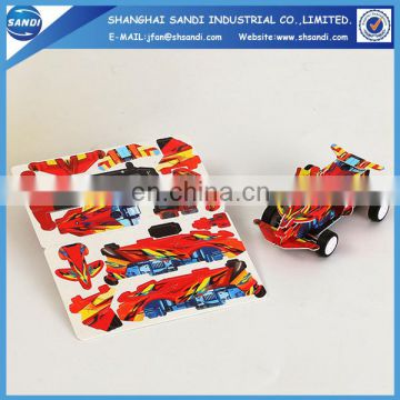 Promotional DIY toy custom jigsaw 3d puzzle