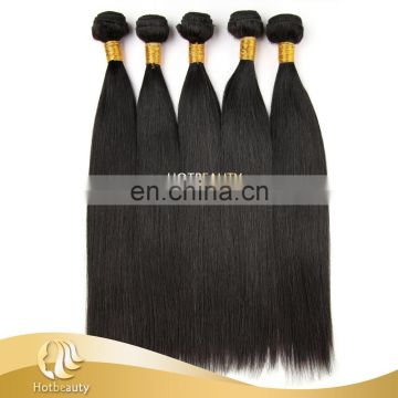 10 inch 12 inch 14 inch Top Grade Brazilian Virgin Hair Sample Order Available