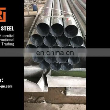 ASTM A106 schedule 40 carbon erw steel pipe