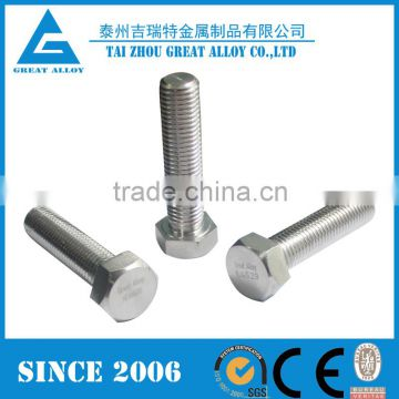 HastelloyC-276 EN 2.4819 stainless steel flush bolt