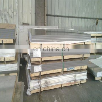 0.5mm Thickness cold rolled stainless steel sheet 304