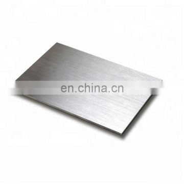 Cold rolled sus 201 stainless steel plate price per kg