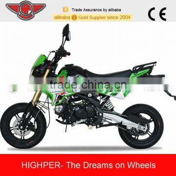 Dirt Bike Bicycle (BSR 125)