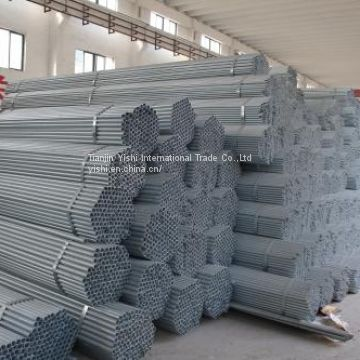 hot rolled pipe/steel pipe/black pipe/carbon steel pipe/black iron pipe/ms pipe