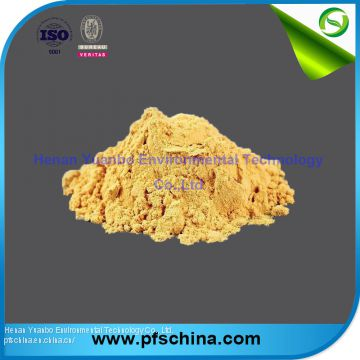 Yuanbo Polymeric Ferric Sulfate