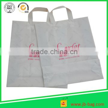 Matte and Frosted Plastic Shopping Bags these bags can be customed at any size & your favorite logo