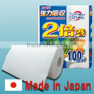 High quality and Reliable distributor Ellemoi disposable roll towel with Luxury made in Japan