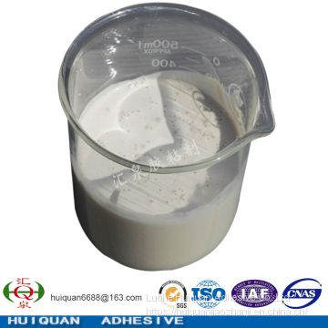 Modified starch glue powder