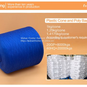 Add to CompareShare TFO quality bright for clothing sewing 100 spun polyester sewing yarn
