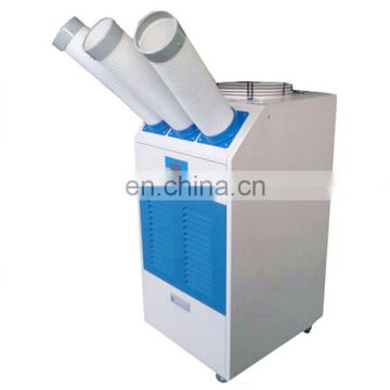 2017 hot selling Movable commercial air conditioner