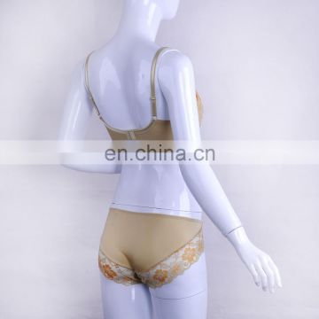 The Latest Trend Perfect Breathable Absorbent Lovable Bra