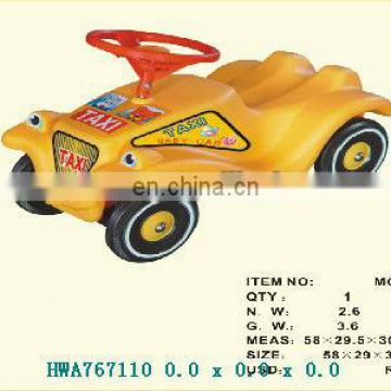 Plastic Pedal Cars For Kids