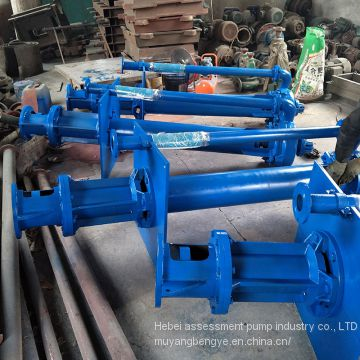 The rv 100 - SP (R) type liquid under the vertical centrifugal slurry pump