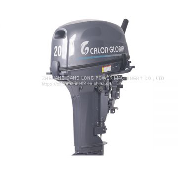 20 HP Outboard Motor,2 Stroke Outboard Motor Factory,Used Outboard Motors For Sale,15 Hp Outboard Motor For Sale,40hp Enduro Outboard Motor