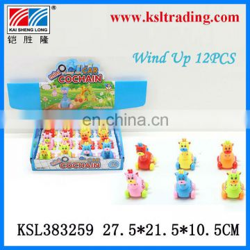 plastic toy wind up deer for kids