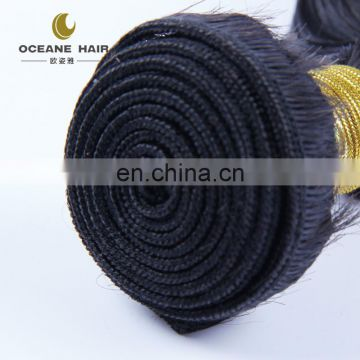 Double weft super quality import 100% loose human hair bulk extension