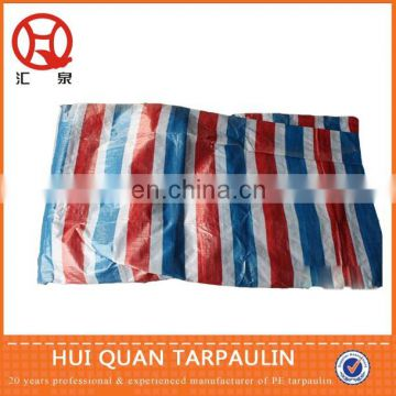 20 feet x 25 feet blue UV 80% AFTER 200 HOURS ASTM D7238-06 5-6 MIL THICK TARP