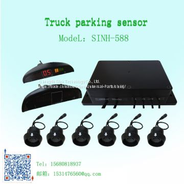 LED Screen Truck Blind Spot Sensor Trailer Parking Sensor System