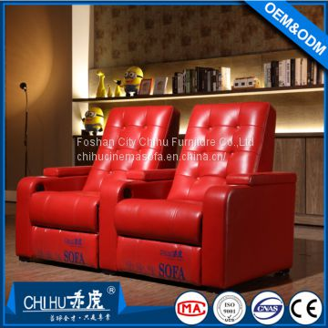 Red leather electric recliner home theater sofa,high quality private theater sofa