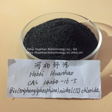 High purity 99% Bis(triphenylphosphine)nickel(II)chloride CAS 14264-16-5 (whatsapp +86 18034552304)