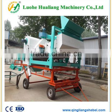 Low price paddy seed processing cleaning machine