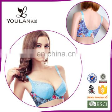print www xxx new design school girls bra and underwear