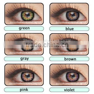 7d2330c5598e NEO Cosmo N224 brown soft color contact lens wholesale colored contacts  Korea lenses 8colors of eyewear contact lesens from China Suppliers -  158062092