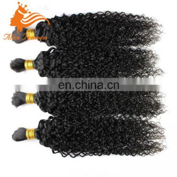 Wholesale Afro Kinky Curly Hair Weaving Bulk Hair For Braiding Curly