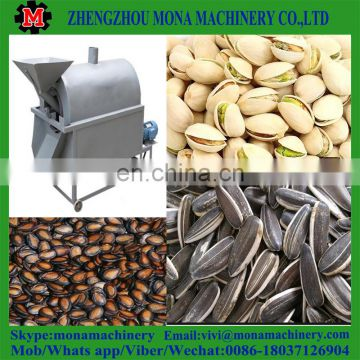 electric automatic sunflower seeds roaster /chestnut roaster / nut roasting machine 0086-18037126904
