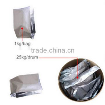 Factory supply high quality Aspartame 22839-47-0 with reasonable price and fast delivery on hot selling!!