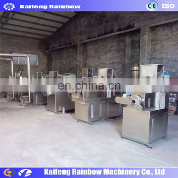 Best Price Commercial dog food making machine/fish feed processing equipment/pet food machine