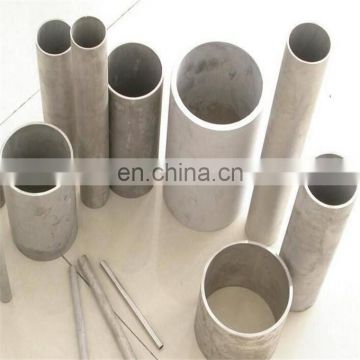 20mm diameter seamless stainless steel pipe 904L 304 square pipe