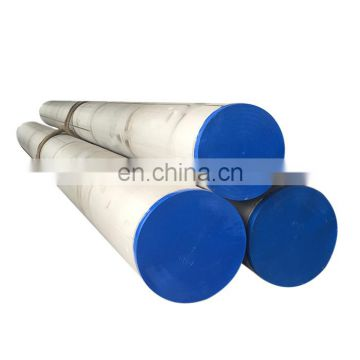 China professional supply hollow structural seamless stainless steel pipe price