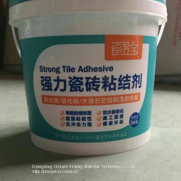 Ciyubao Strong Ceramic Title Adhesive