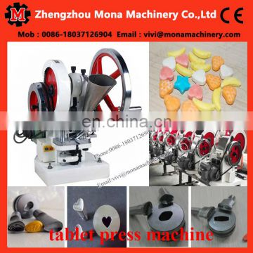 Free Mold tablet forming machine,Industrial Single Punch TDP Tablet Presser