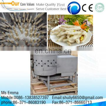 HOT SELLING frozen chicken feet machine/chicken feet shelling machine/chicken paws yellow skin peeling machine