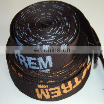stable quality with fair price sofa elastic webbing