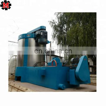 Wheat Washing and Drying Machine| wheat de stoning and washing machine spare parts