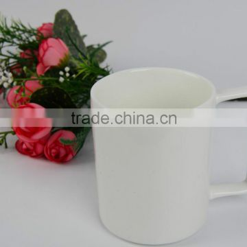 Starbucks New With Coffee Mug Bone Thermos Square China Handle QsCtrhd
