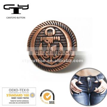 new Boat anchor design button for clothing