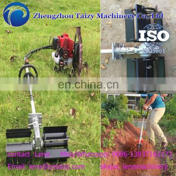 Mini Rice Paddy Weed Removing Machine