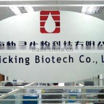 Quicking Biotech Co., Ltd.