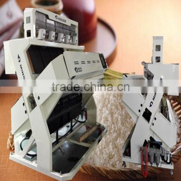 Anhui professional Rrice Color Sorter,Grain Color Sorter Factory