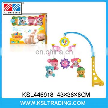 Hot sale musical projection baby bed bell