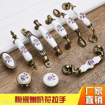 European-style antique copper ceramic handle garden horn flower wardrobe door drawer drawer cabinet handle