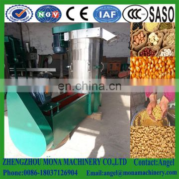 Pumpkin Seeds Washer and Dryer Machine|Sesame Cleaning and Drying Machine