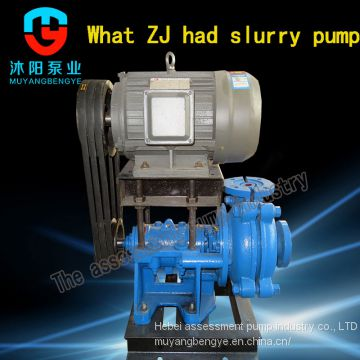 Abrasion resistant high chromium dregs 3/2 c - AH pump