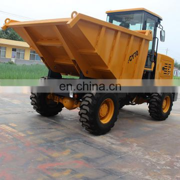 Factory outlet heavy duty FCY70 Loading capacity 7 tons concrete mixer dumper with cheaper price