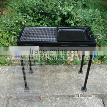 HZA-J12 Charcoal Grill