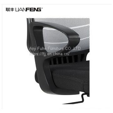 modern office chair mesh chair plastic office chair with metal parts